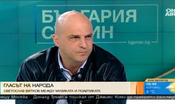 Светльо Витков убеден: Коалицията с РБ бе правилна!