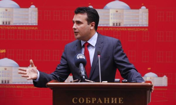 Президентът на Македония връчи мандата за кабинет на Заев