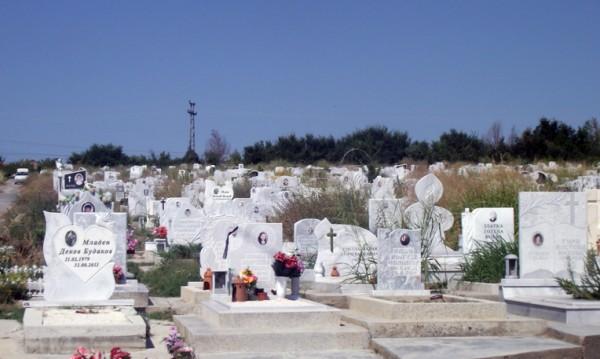 Стара Загора остана без свободни гробища