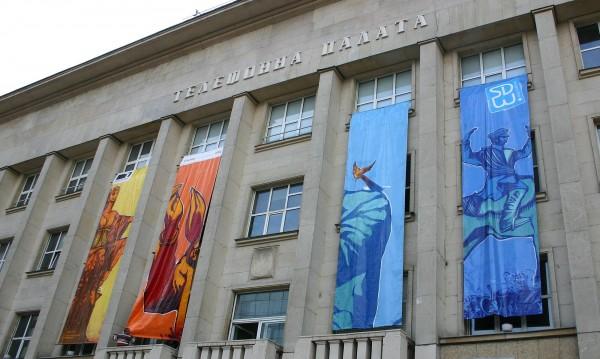 Васил Божков купи Телефонната палата. За музей