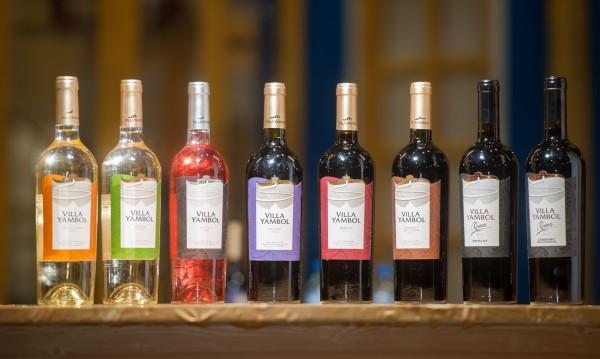 """Голям златен медал за """"Вила Ямбол"""" от Световното за вино"""