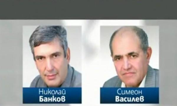 И двамата подкупни професори – аут от ВУЗ-а!