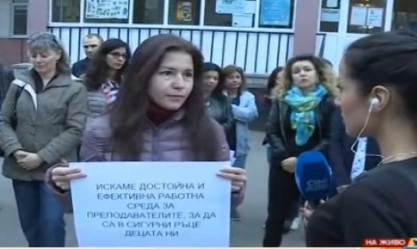 """Ученици и родители отново на бунт в двора на 81 СУ """"Виктор Юго"""""""