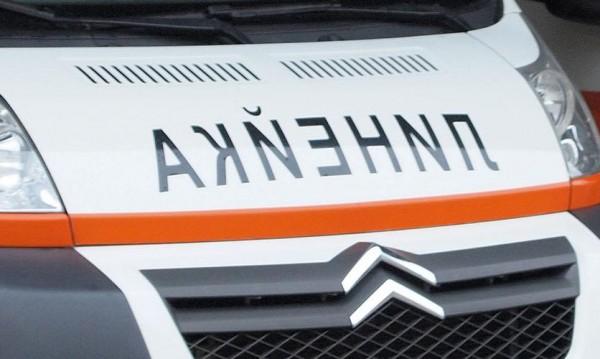 Почина по-тежко раненият при аварията в завода в Перник