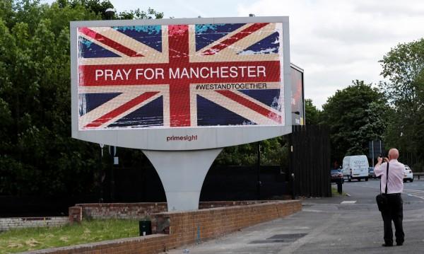 Кралицата: Великобритания е шокирана от атентата
