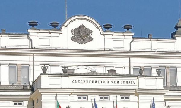 Парламентът си купува защита от хакери, дава над 53 хиляди