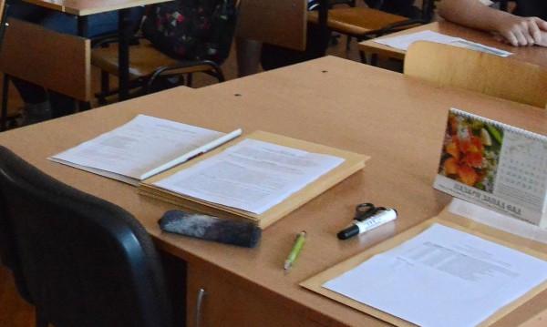 Хем МОН сгафи със сметките, хем няма да компенсира VІІ клас
