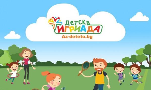 """Тервел Пулев – посланик на """"Детска Игриада"""""""