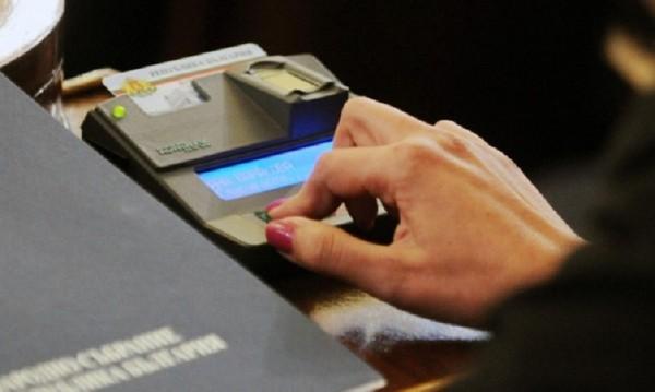 Законът за концесиите – на депутатските банки