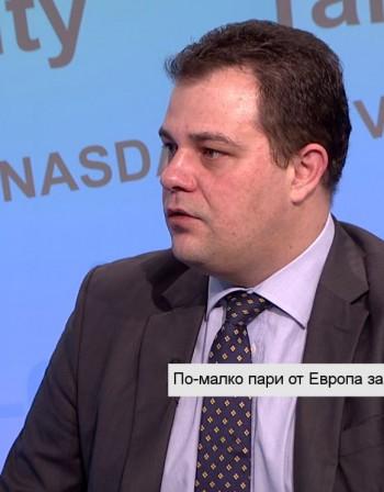 Експерт: Не мониторингов механизъм от ЕК, а финансов за България