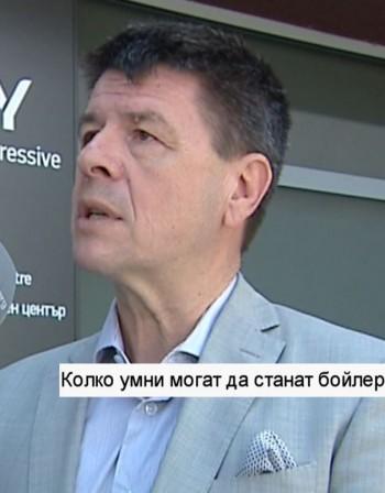 Български иновации в сферата на технологиите за бита