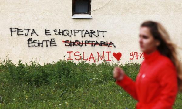 Голяма ли е заплахата от разпространение на ислямизма на Балканите?