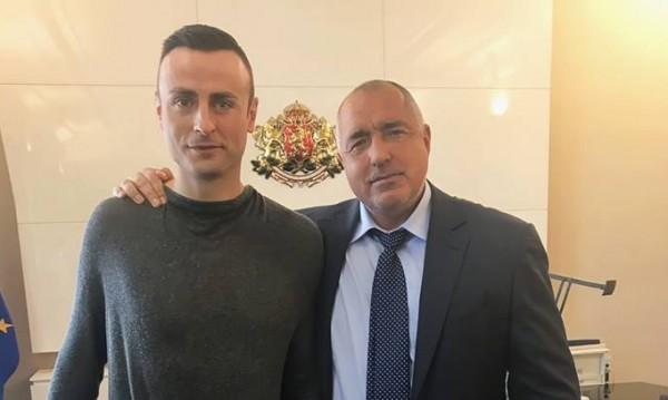 Борисов пожела успех на Бербатов за мача на 14 юни