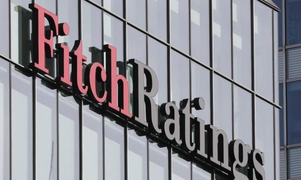 Fitch повиши перспективата за рейтинга на България