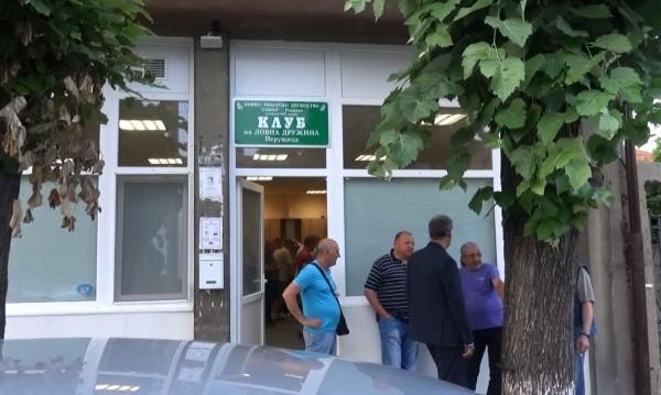 Бариери в гората край Пловдив, забраняват я за туристи