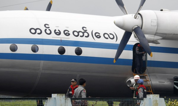 Военен самолет с над 100 души изчезна в Мианма