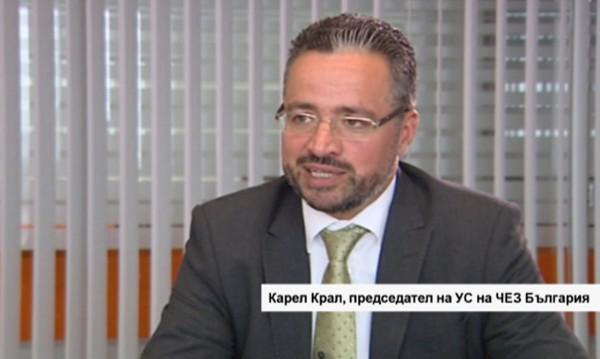 ЧЕЗ ще инвестира 130 млн. в България през 2017