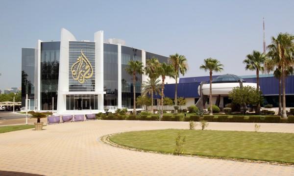 Кризата с Катар и старите семейни разправии в Персийския залив