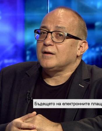 Електронните плащания бяха стигма в България