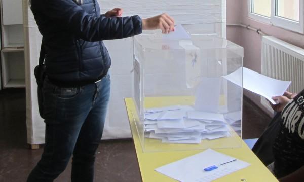 Референдумът в Трън за златодобива – валиден