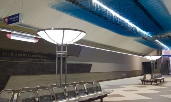 В забравения багаж в метрото – канцеларски материали