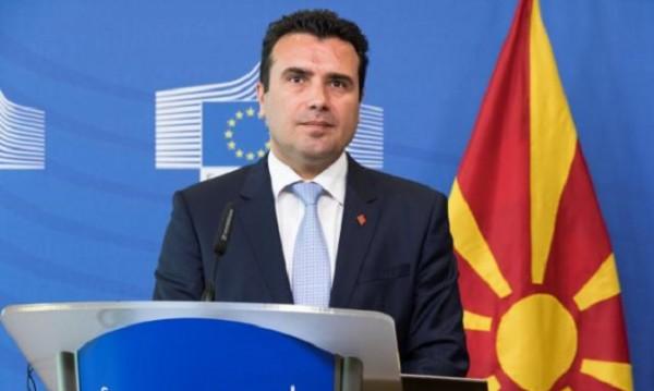 Брюксел вини и съседите за дереджето на Македония
