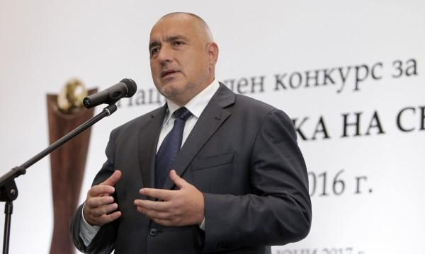 Борисов се закани: Ще надделеем над бюрокрацията