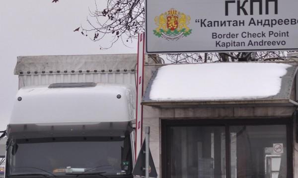 """9 км - опашката от камиони на ГКПП """"Капитан Андреево"""""""