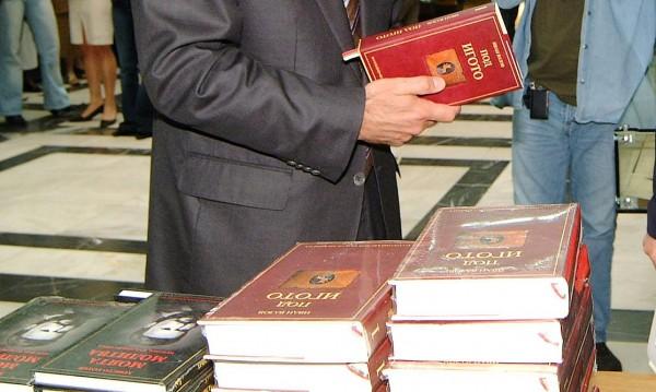Ботев, Вазов, Славейков... Пращаме 1 400 тома в Чикаго