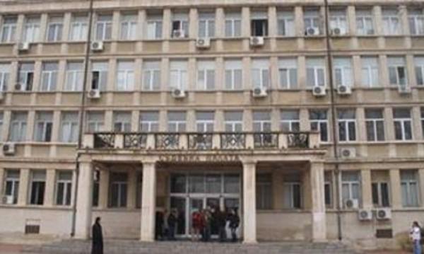 Сигнал за бомба затвори Съдебната палата във Варна