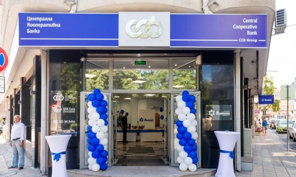 """Първият интегриран офис на ЗАД """"Армеец"""" отвори врати в Бургас"""