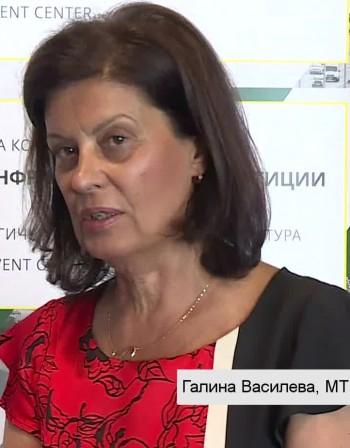Подготвяме стратегически жп проекти за връзки с Балканите