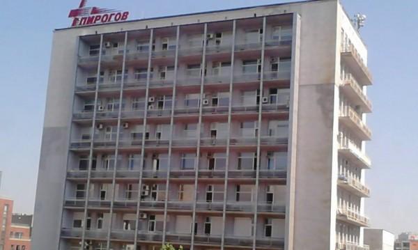 """Дете падна от 2-метрова ограда, откарано е в """"Пирогов"""""""