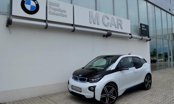 """""""Зелената"""" и иновативна серия BMW i паркира в """"М Кар"""" Пловдив"""