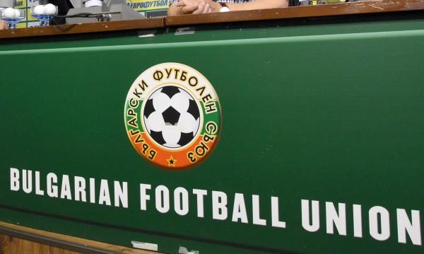 Теглят жребия за новия сезон в Първа лига на 22 юни
