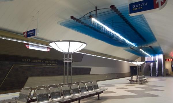 Блокада в метрото: Не се движат влакове за центъра