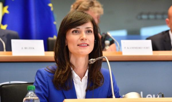 В ЕНП възхитени от Мария Габриел: Тя е новият еврокомисар!