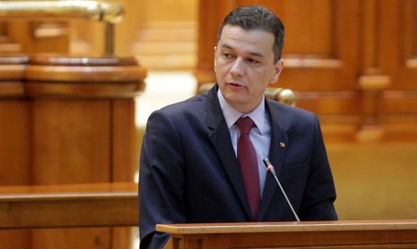 Румънското правителство бе свалено от власт с вот на недоверие