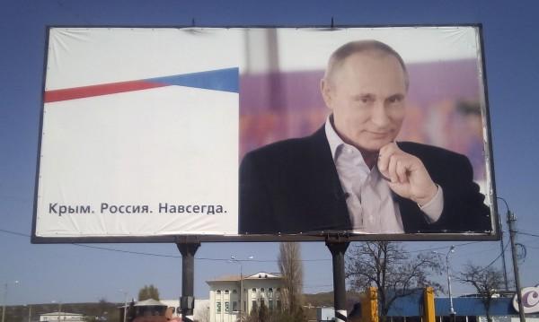 Единодушно от ЕС: Санкциите срещу Русия продължават!