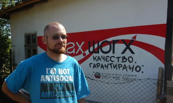 Макс от Щутгарт, най-бедният европеец, избра за дом Динково