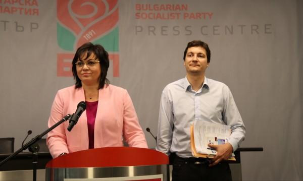 Нов канал в ефира : Партийната телевизия на БСП!