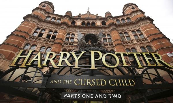 Хари Потър порасна - навърши 20 години