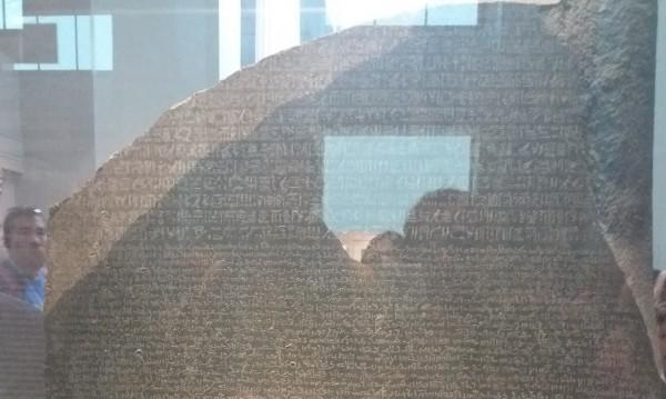 Розетският камък – една от египетските загадки