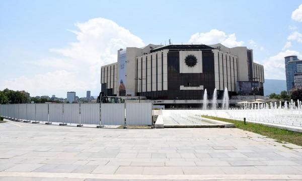 Скандалът около НДК – при Цацаров! Гарантирано от БСП