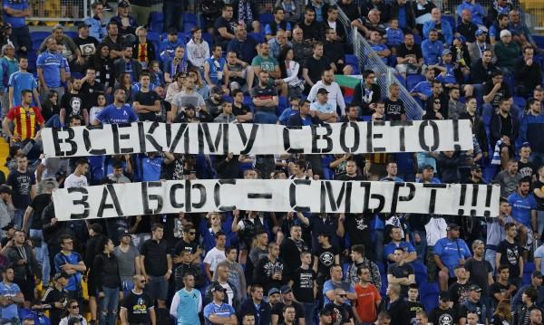 В Черна гора: Феновете на Левски са сред най-крайните в Европа