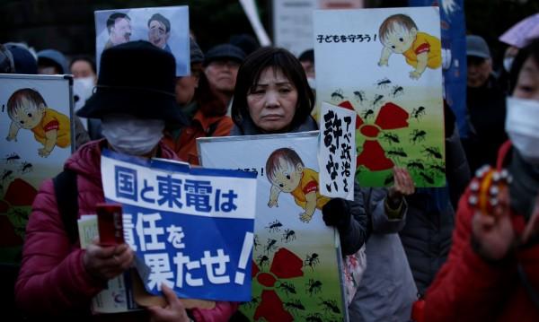 """Съдят бивши шефове на компанията оператор на """"Фукушима-1"""""""