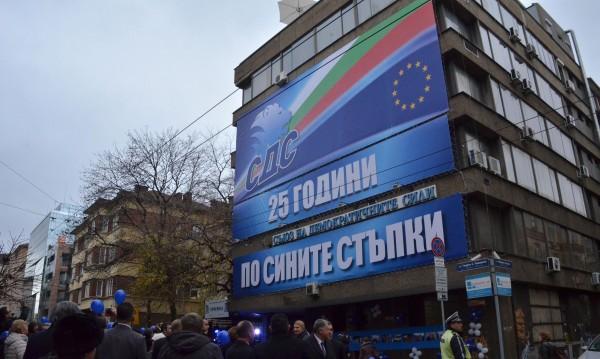 """Окончателно: След 2 седмици СДС напуска """"Раковски"""" 134"""