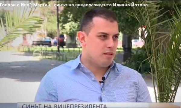 Синът на Йотова – нито член на БСП, нито симпатизирал на партии