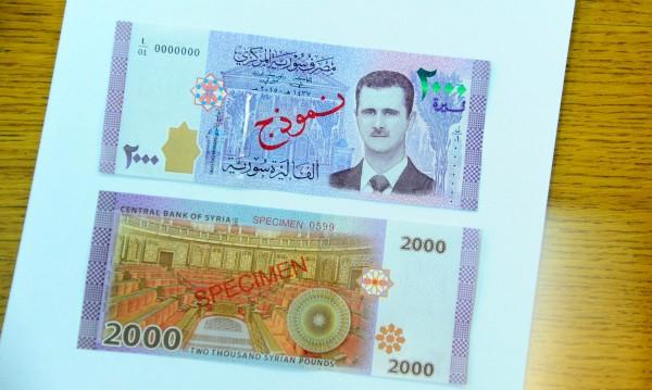 Нова банкнота в Сирия – 2000 лири с ликът на Асад