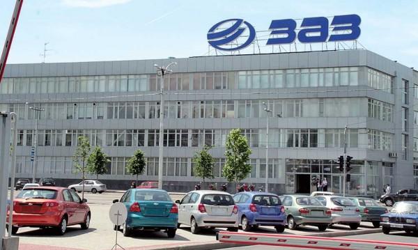 Автомобилни гиганти проявяват интерес към ЗАЗ